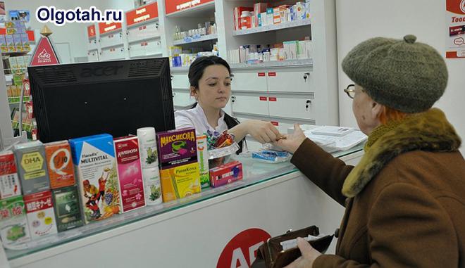 Пенсионерка покупает в аптеке таблетки