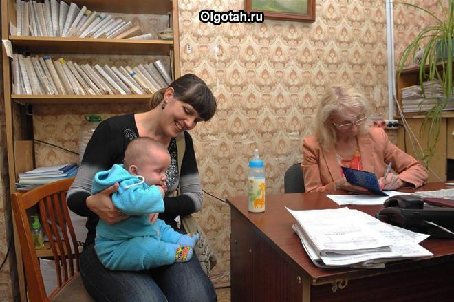 Мама с ребенком на приеме
