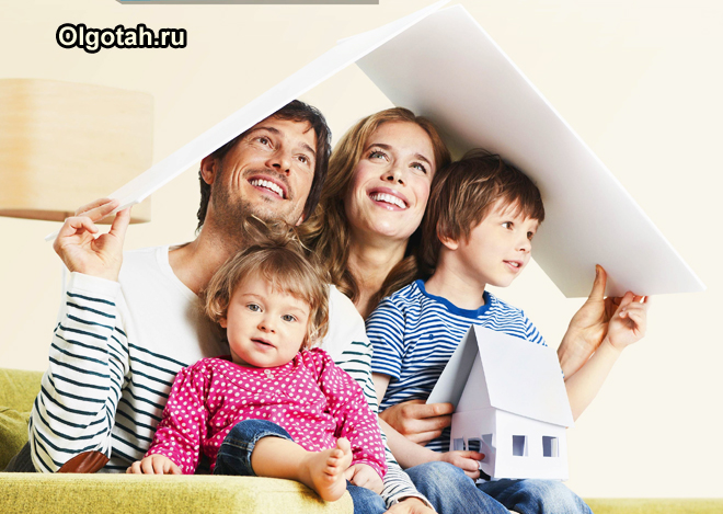 Семья из четырех человек накрылась листом бумаги