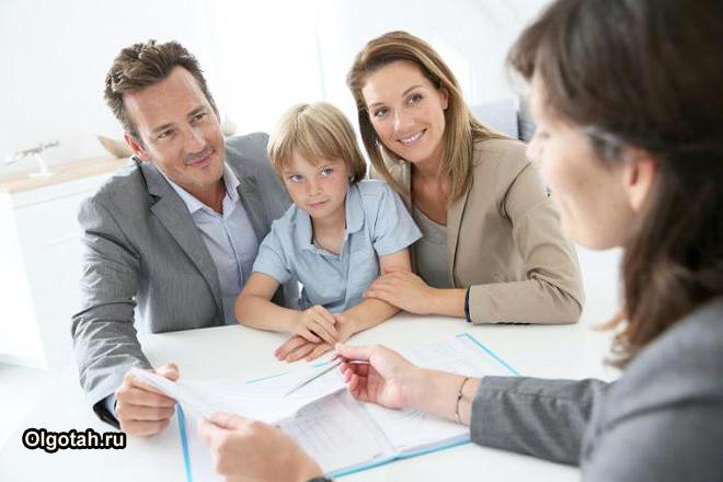 Молодая семья с ребенком оформляет документы
