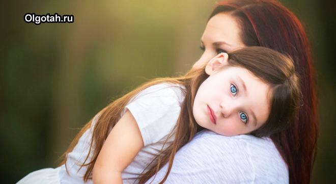 Девочка прижалась к маме