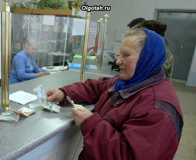 Изображение - Предоставление льгот пенсионерам на жд билеты в российской федерации lgoty-pensioneram-na-zhd-bilety-3
