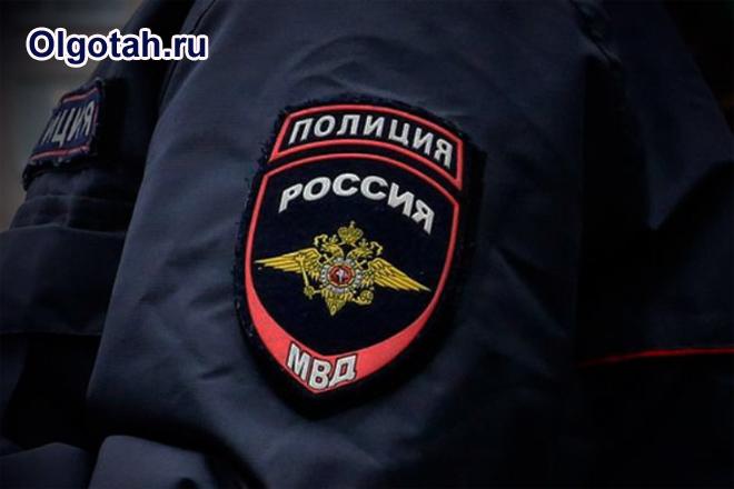 Шеврон на форме полицейского