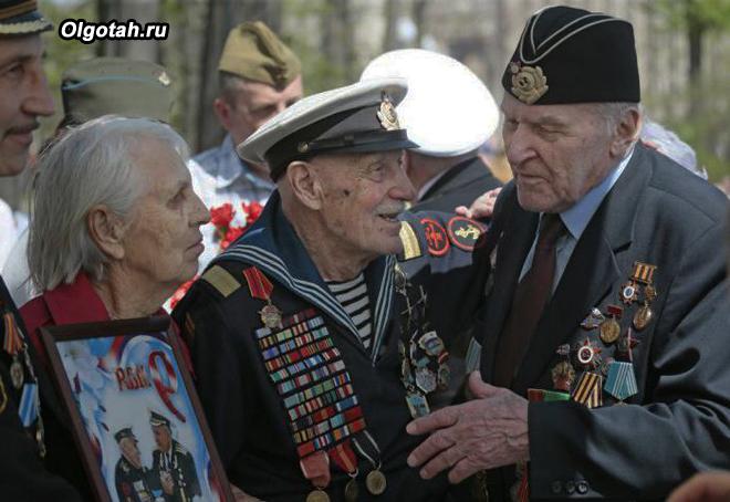 Ветераны военной службы
