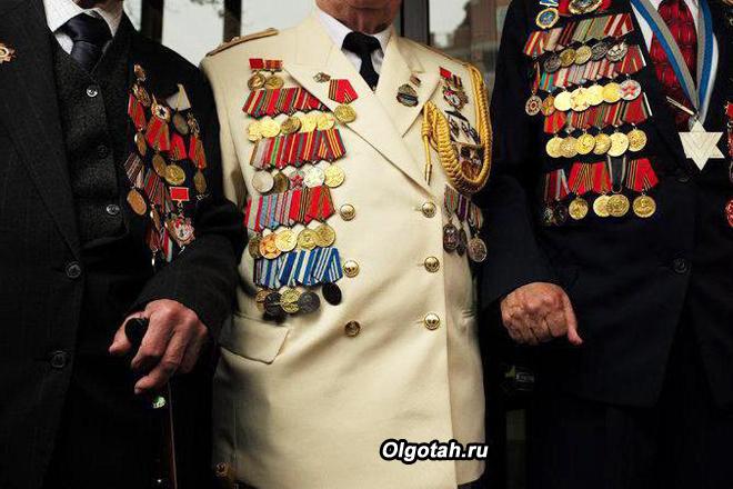 Ветераны с орденами