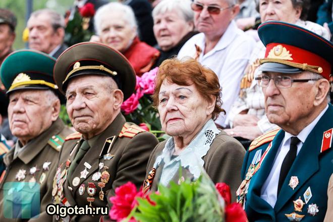 Ветераны ВОВ на праздничном мероприятии