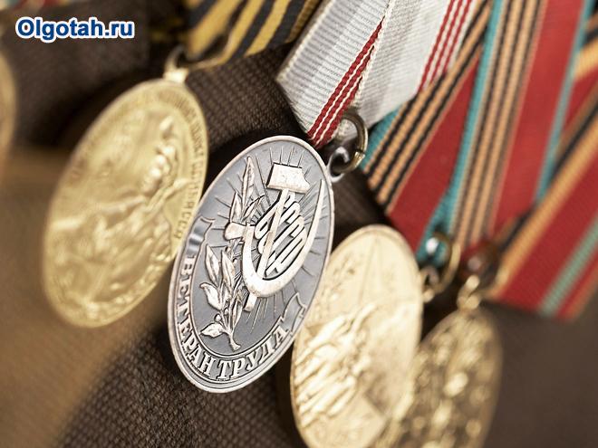 Медали советской эпохи