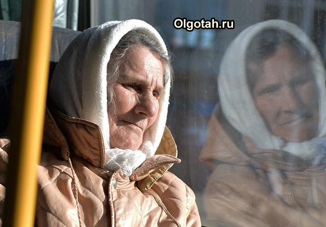 Грустная бабушка едет в автобусе