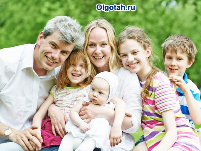 Семья с детьми на отдыхе