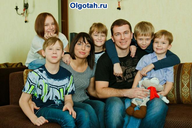Многодетная семья сидит на диване