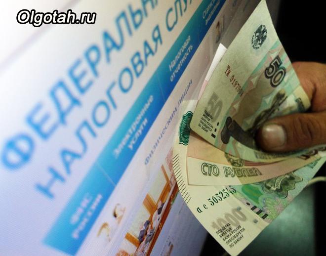 Денежные купюры, сайт ФНС