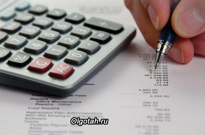 Гражданин РФ оформляет декларацию в налоговую