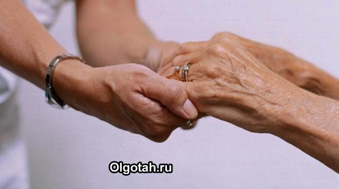 Изображение - Виды социальной помощи socialnaya-pomoshch-1