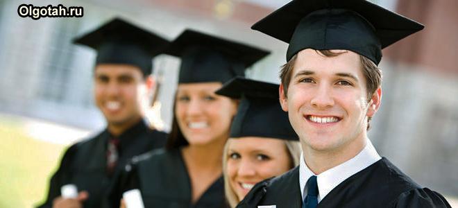 Студенты выпустились из института