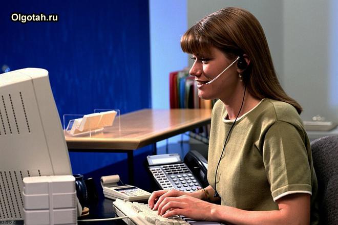 Девушка-оператор на работе за компьютером