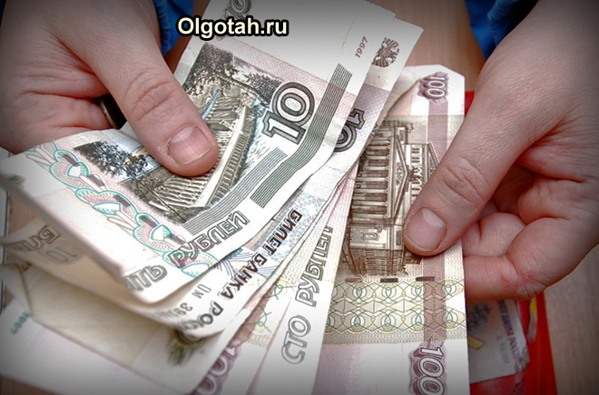 Человек считает деньги