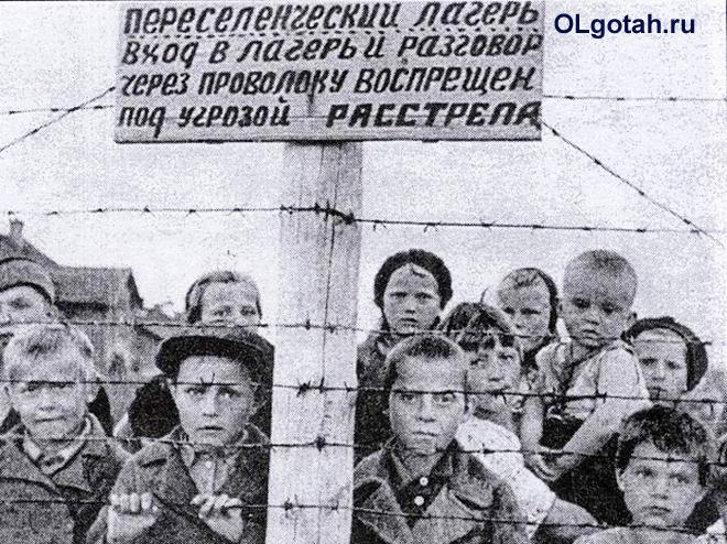 Бывшие малолетние узники фашистских концлагерей