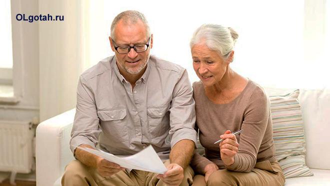 Пожилая пара читает документы