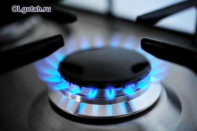 Включенный газ