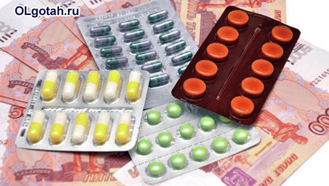 Бластеры с таблетками и денежные купюры