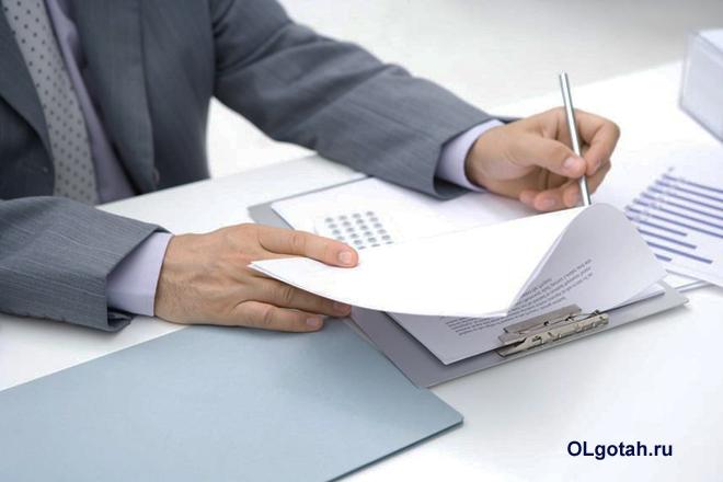 Бизнесмен оформляет бумаги