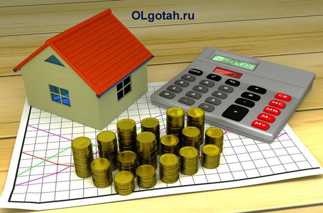 Макет дома, монеты, калькулятор
