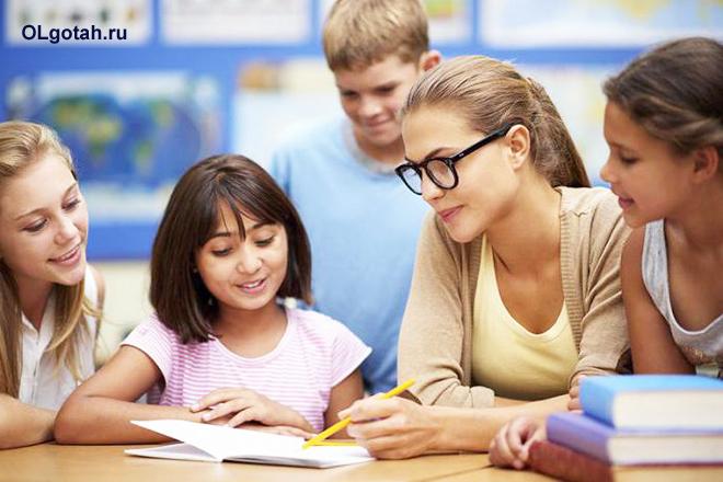Дети и учительница знакомятся с учебным материалом