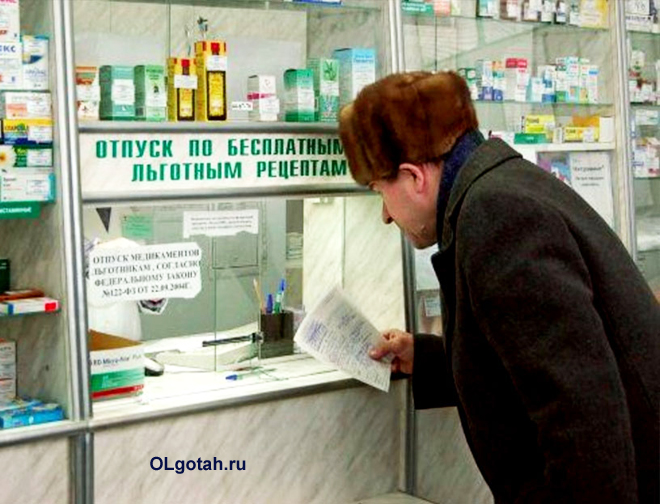 Мужчина стоит с рецептом у кассы в аптеке