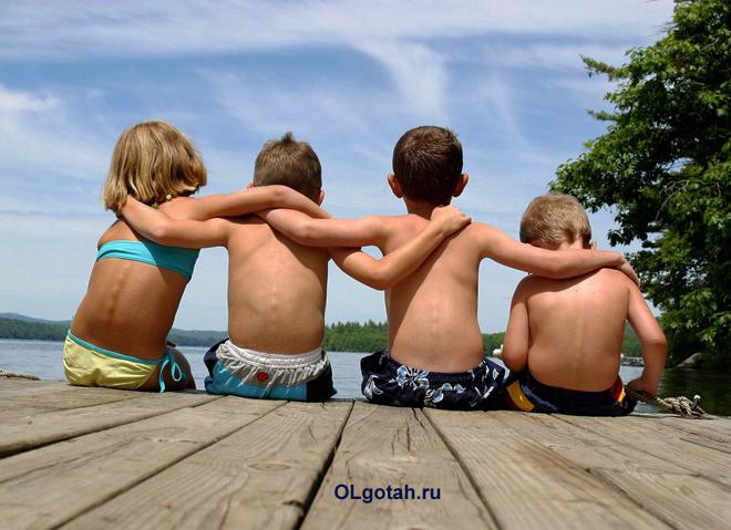 Друзья с детства