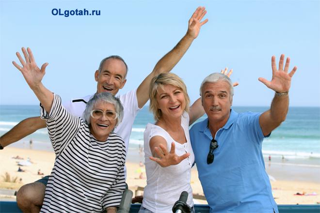 Счастливые пенсионеры на море