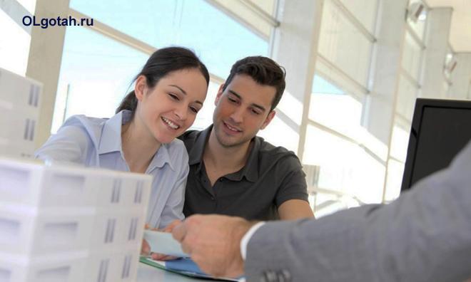 Молодая пара оформляет в банке кредит