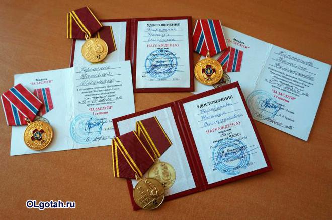 Удостоверения чернобыльцев и медали