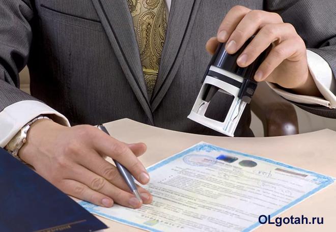 Юрист ставит печать на сертификате