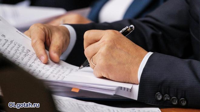 Офисный работник заполняет бумаги