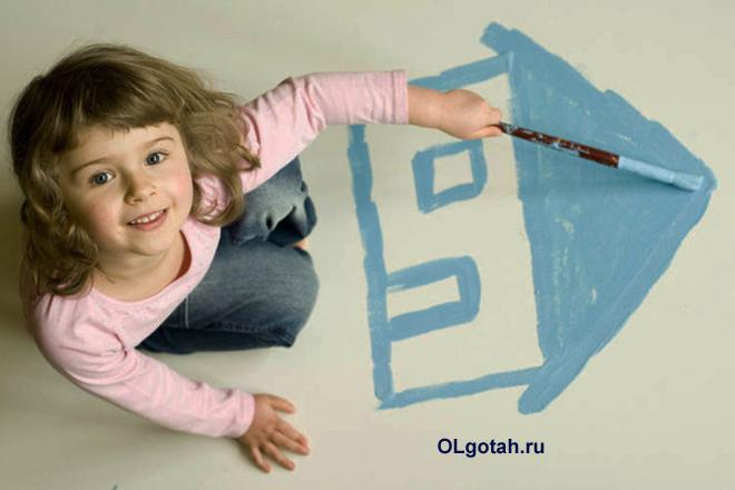Девочка нарисовала домик