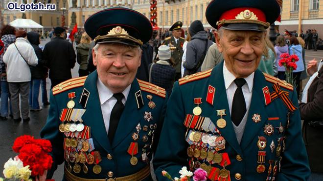 Ветераны ВОВ с медалями