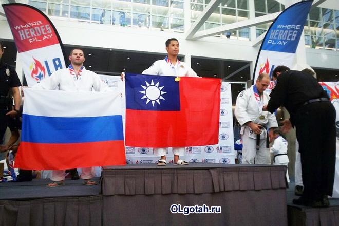 Награждение чемпионов разных стран