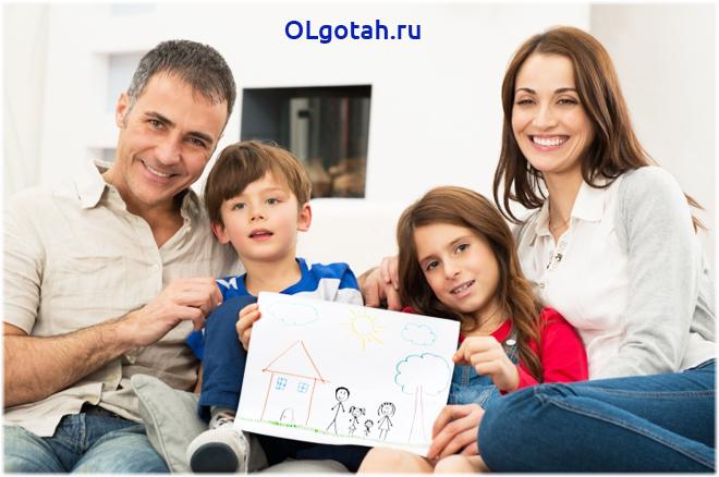 Дети нарисовали домик, рядом с ними сидят родители