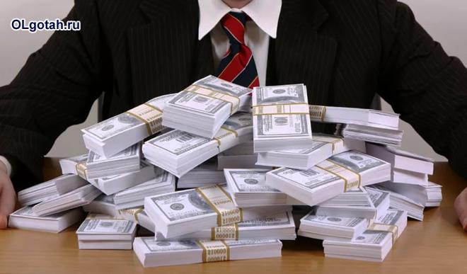 Бизнесмен с кучей денег