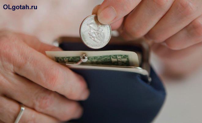 Девушка откладывает монету в кошелек