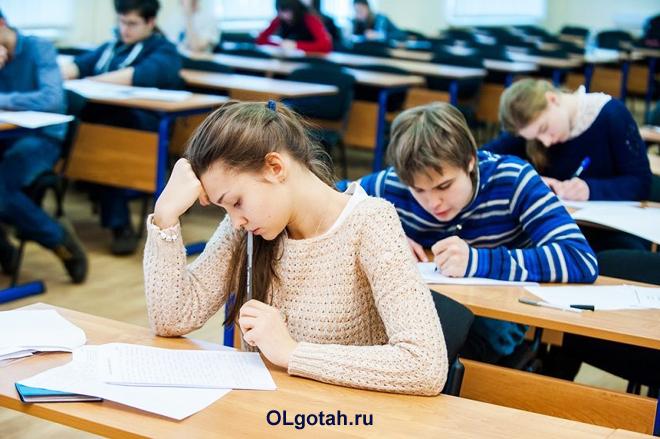 Студенты пишут контрольную работу