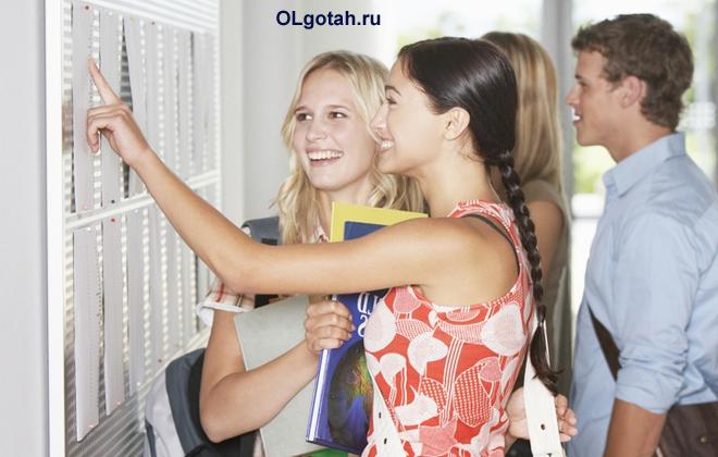 Девушки читают объявление на доске