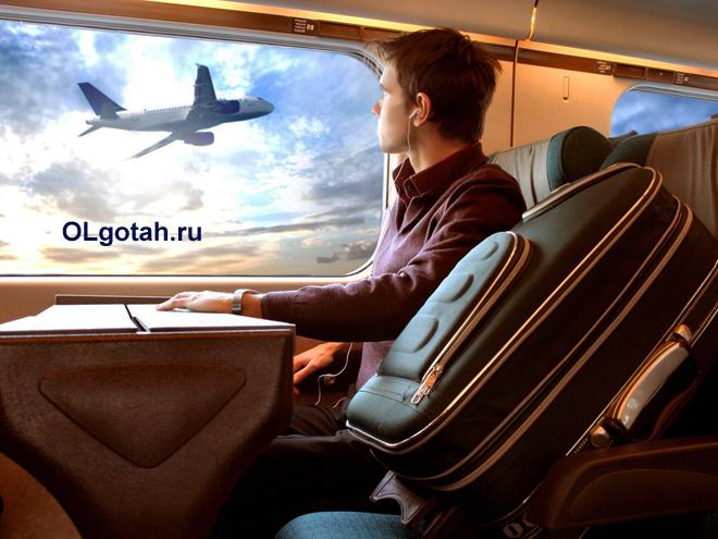 Подросток едет в купе поезда