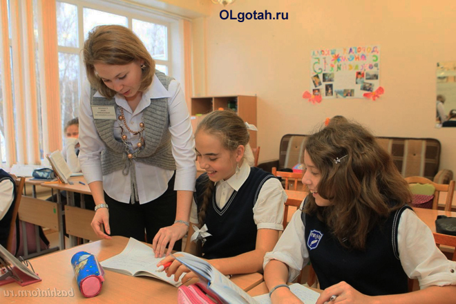 Учительница объясняет учебный материал ученицам