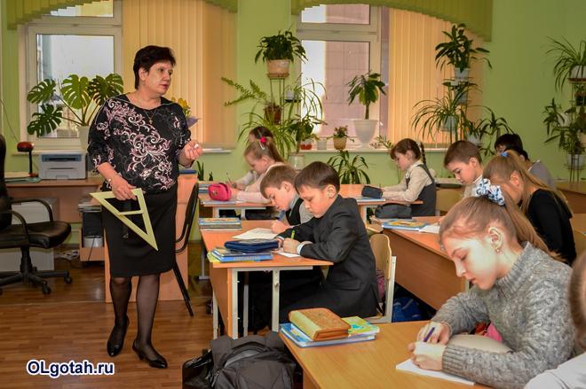 Учительница объясняет тему урока