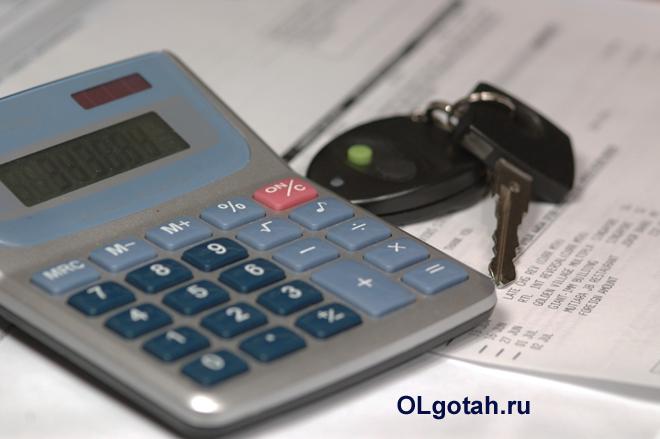 Калькулятор, ключи от машины