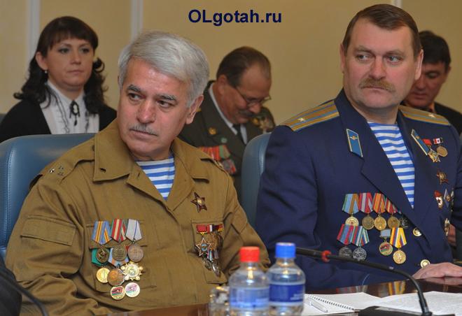 Ветераны боевых действий с медалями