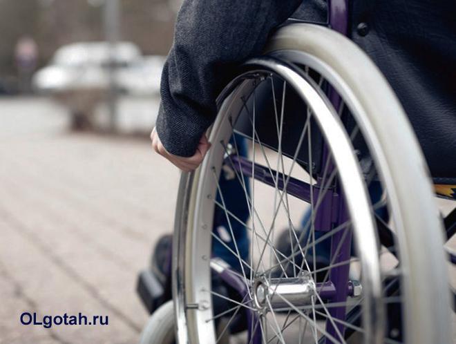 Инвалид в инвалидном кресле