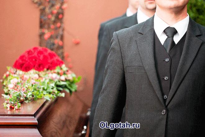 Мужчины в костюмах на похоронах