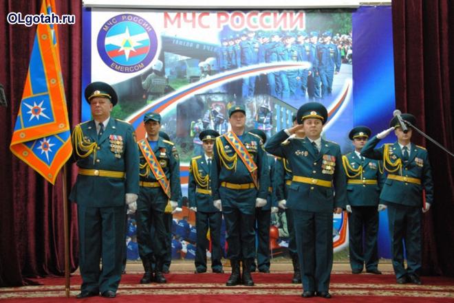 Изображение - Льготы за медаль 25 лет мчс россии medal-25-let-mchs-rossii-5